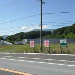 国道から見た現地(2016年7月)