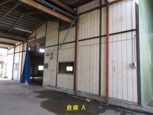 倉庫A(建物の壁に「NO.3」とあります)(令和元年9月撮影)
