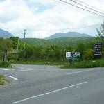 物件北東に見える蓼科山